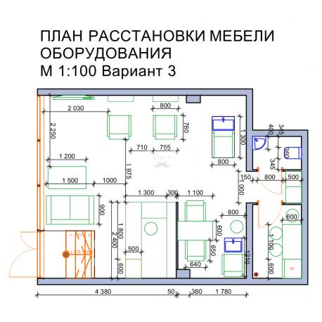 Дизайн Барбершопа